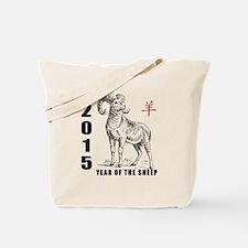Year of The Sheep 2015 Tote Bag