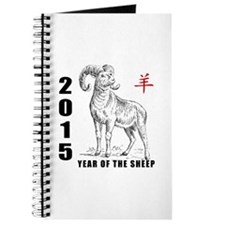 Year of The Sheep 2015 Journal