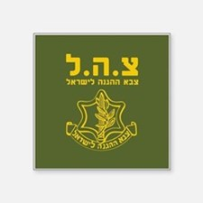 IDF Israel Defense Forces - with Symbol - HEB Stic