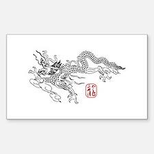 Asian Dragon Art Rectangle Decal