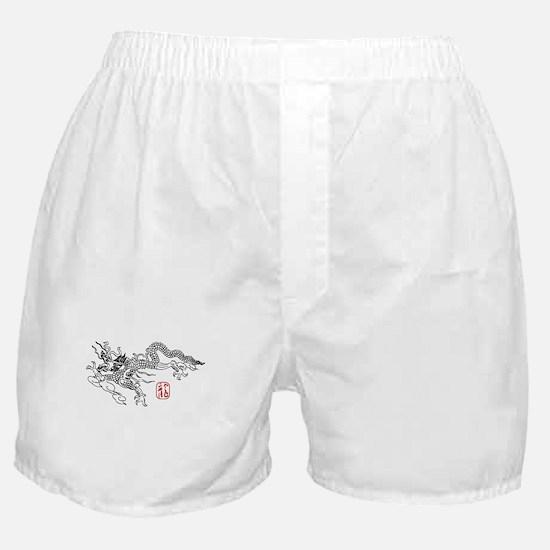 Asian Dragon Art Boxer Shorts