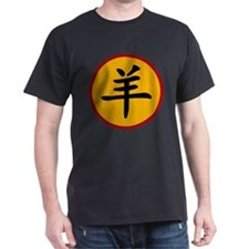 Chinese Zodiac Symbol Sheep Goat T-Shirt