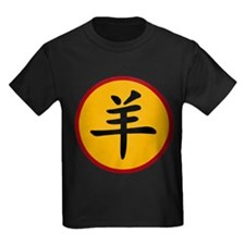 Chinese Zodiac Symbol Sheep Goat T