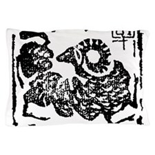Year of The Sheep Abstract Pillow Case