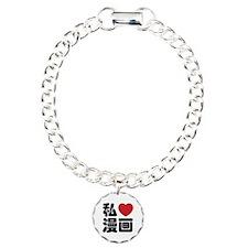I Heart [Love] Manga // Nihongo Japanese Kanji Cha