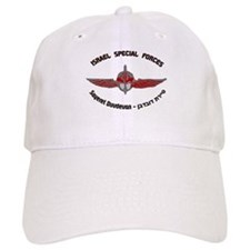Sayeret Duvdevan Baseball Cap
