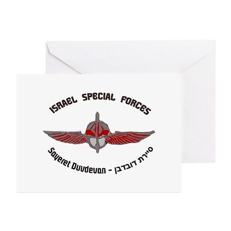 Sayeret Duvdevan Greeting Cards (Pk of 10)