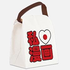 I Heart [Love] Manga // Nihongo Japanese Kanji Can