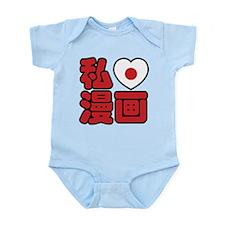 I Heart [Love] Manga // Nihongo Japanese Kanji Bod