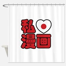 I Heart [Love] Manga // Nihongo Japanese Kanji Sho