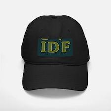 I Love IDF - Israel Defense Forces Baseball Hat
