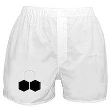 Cute Reed Boxer Shorts