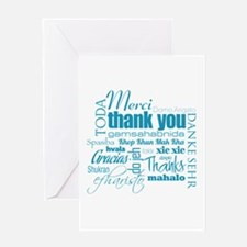 Thank You - Greeting Cards