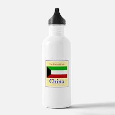 China, the emerald isle Water Bottle
