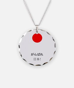 Ganbare Nippon Hang in there Japan Necklace Charm
