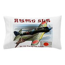 Rising Sun Pillow Case