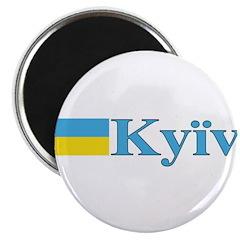 Kyiv, Ukraine Magnet