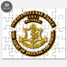 Israel Defense Force - Idf - Retired Puzzle
