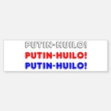 Putin Khuilo (bumper) Bumper Bumper Bumper Sticker