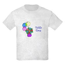 Jewish Hebrew Yalda Tova T-Shirt