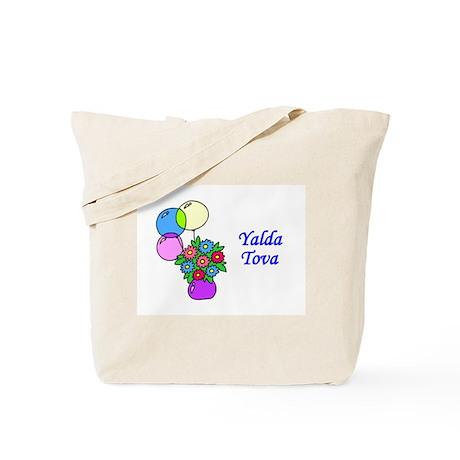 Jewish Hebrew Yalda Tova Tote Bag