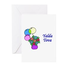 Jewish Hebrew Yalda Tova Greeting Cards (Pk of 10)