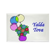 Jewish Hebrew Yalda Tova Rectangle Magnet