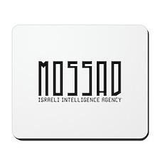 Mossad - Israeli Intelligence Agency Mousepad