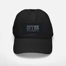 Mossad - Israeli Intelligence Agency Baseball Hat