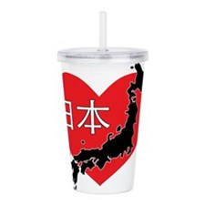 heart japan.png Acrylic Double-wall Tumbler