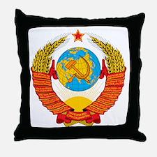 Cute Soviet Throw Pillow