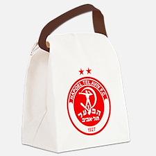 Unique Middle east Canvas Lunch Bag