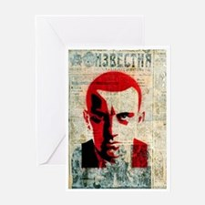 Funny Ussr Greeting Card