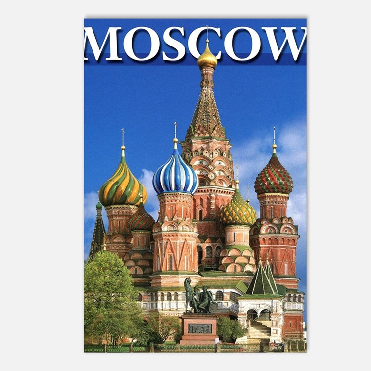Cute Red square Postcards (Package of 8)