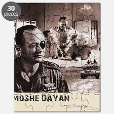 Unique Moshe Puzzle