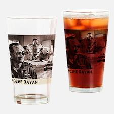 Cute Moshe Drinking Glass