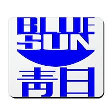 Firefly: Blue Sun Mousepad