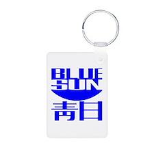 Blue Sun Keychains