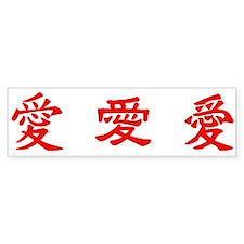 Chinese Love Symbols Bumper Bumper Sticker