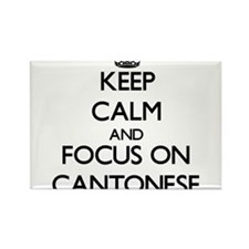 Keep Calm and focus on Cantonese Magnets