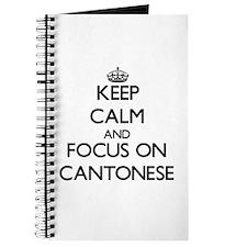 Cute Keep calm and say i do Journal