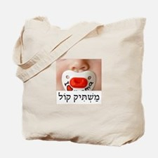 Cool Coole Tote Bag