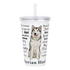Cute Husky dog Acrylic Double-wall Tumbler