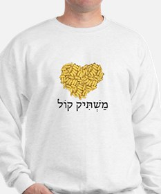 Cute Cool jewish Sweatshirt