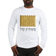 Cool Jewish cooking Long Sleeve T-Shirt