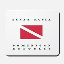Punta Rusia Dominican Republic Dive Mousepad