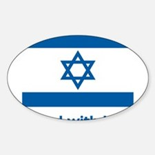 standwithisrael Decal