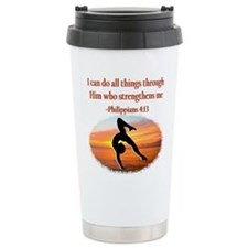 GYMNAST PHILIPPIANS Travel Mug