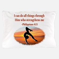GYMNAST PHILIPPIANS Pillow Case