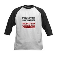 Say It In Yiddish Baseball Jersey